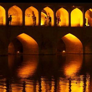 il ponte khaju a esfahan in iran