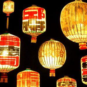 lanterne cinesi a penang